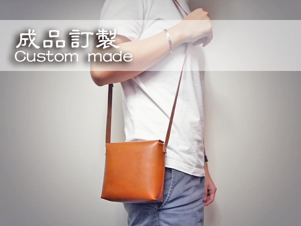 皮革成品訂製 leather goods custom made