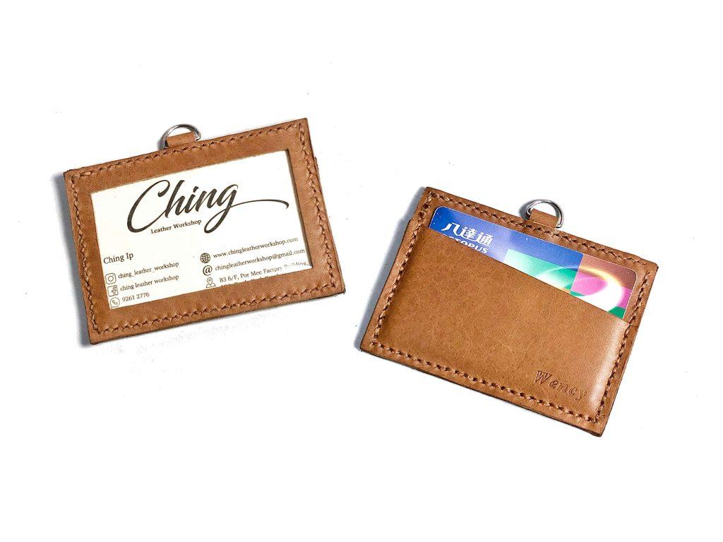 【自製DIY皮革課程】卡片套 : 証件套 : 八達通套CH024-3